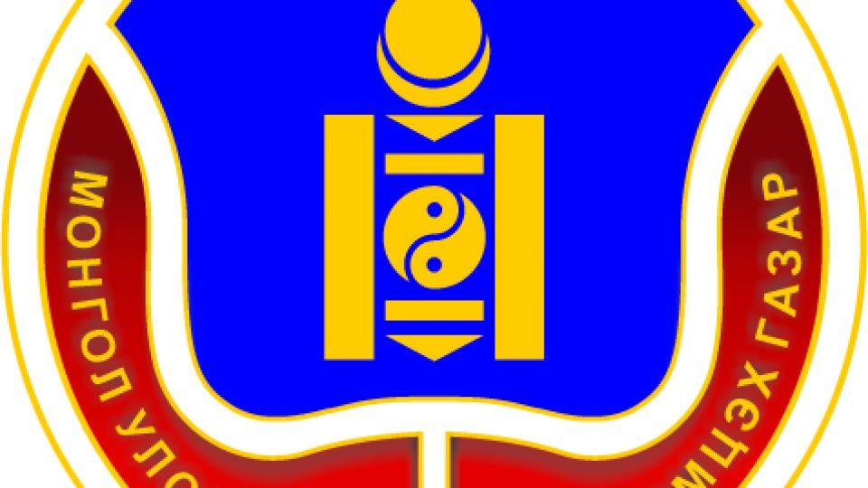 AVLIGA_Logo.jpg