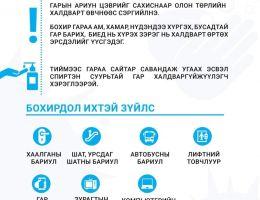 FB_IMG_1606143057732.jpg