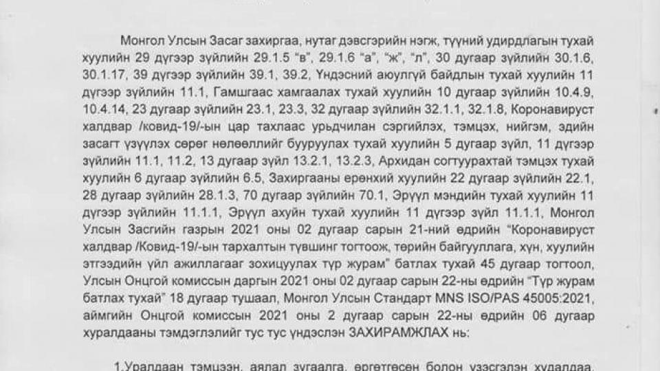 FB_IMG_1614071354899.jpg