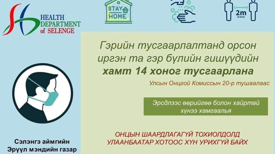 FB_IMG_1614772705396.jpg